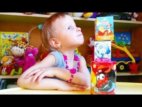 Открываем Сюрприз Винни и его друзья Tatty Teddy & my Blue Nose Friends Мармелад Смешарики - YouTube