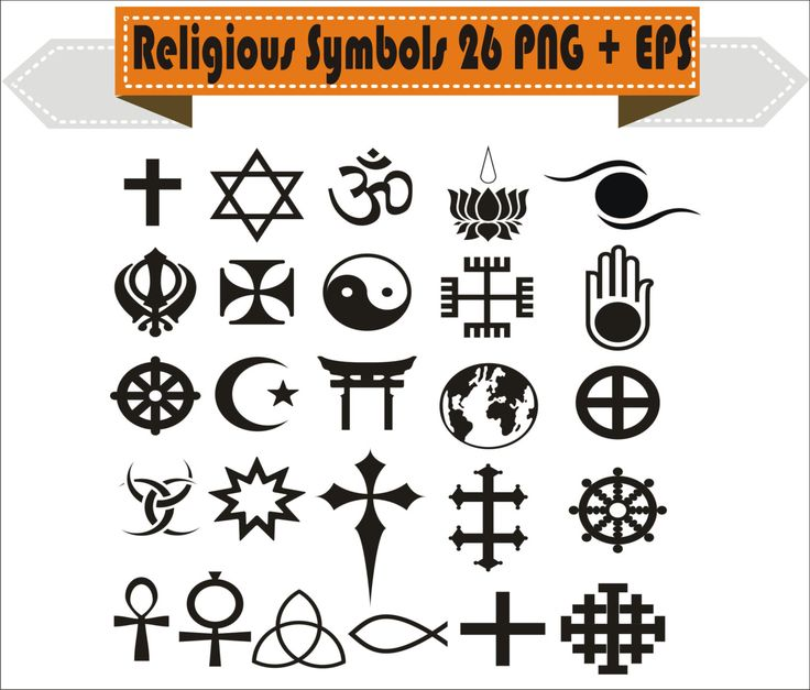 Religious Religion Symbols Christianity Buddhism Islam Hinduism Pack Silhouette Vector Clipart PNG EPS Digital Scrapbook Instant Download by VectorArtShop on Etsy