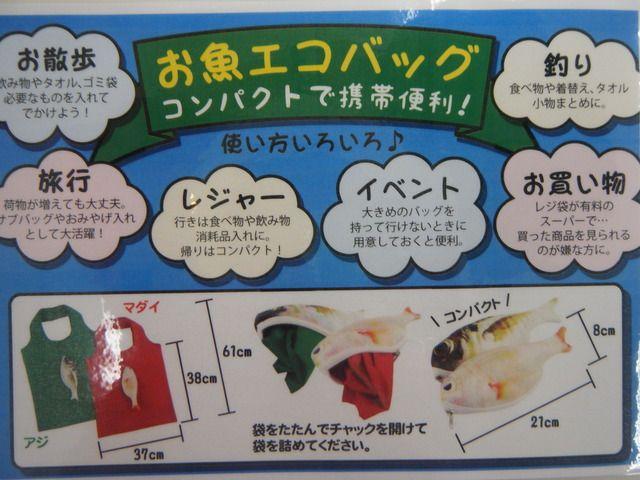 K's Style~本日のおすすめ~:ポイント釣りブログ