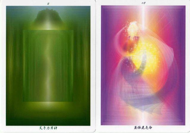 商品詳細|カードの履暦はタロットカード・オラクルカード・トランプ・かるたなど、界各国の希少なめずらしいカードも数多く取り揃えています。専門店ならではの品揃えで、お好みのカードがきっと見つかります。 神道研究家である川合絵津子氏が各神社に参拝して神々より頂いたメッセージをまとめ、ヒーリングアーティストの駒井明子氏が、美しい色彩のハーモニーと豊かな感性でその姿を表現して制作されたカード。 国学院大学客員教授 神道学博士三橋 健氏が監修している。 2L判サイズの見応えのある大型のカードで、専用の豪華フォトフレームが付属しており、お気に入りの1枚やその日引いたカードを飾っておくことも出来る。 キーワードやメッセージに加え、川合絵津子氏が担当している解説は、神名の表記は原則として「古事記」に典拠しており、其々の神様に和歌や言葉が添えられた分かりやすい解説となっている。 46枚 サイズ〔178×127〕 専用フォトフレーム付。 104ページの詳しい専用日本語解説書付き。                           [日本・ 発行・発売 ヴィジョナリー・カンパニー]