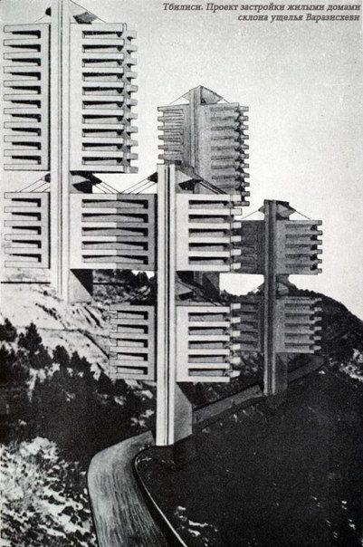 Воздушная жилая футуристическая архитектура Грузии.
