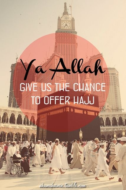 Ya Allah please allow me and my family to perform Hajj