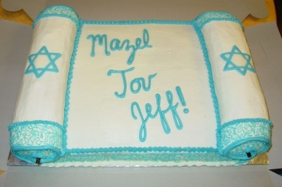 Torah Bar Mitzvah Cake By bethallan on CakeCentral.com