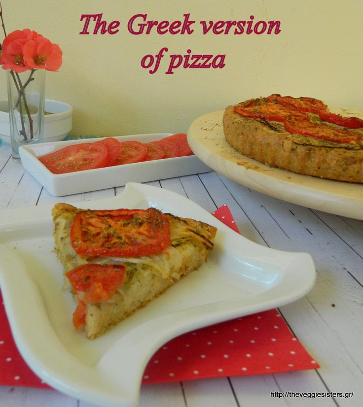 Ladenia, the greek version of pizza