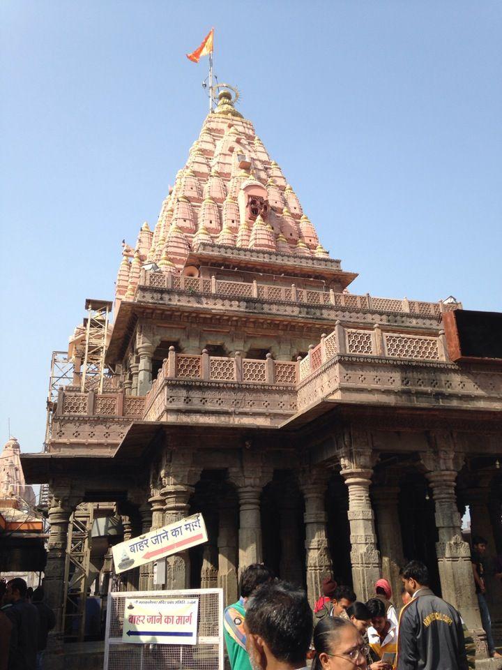 Mahakaleshwar Jyotirlinga in Ujjain, Madhya Pradesh