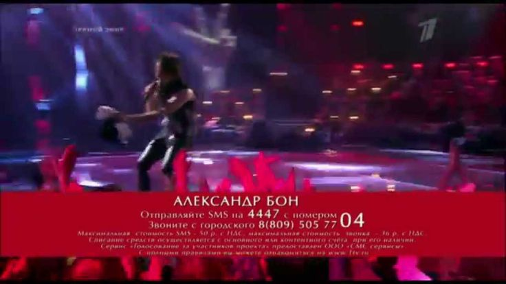 "Александр Бон. ""Девушка созрела"" - Финал - Голос - Сезон 3"