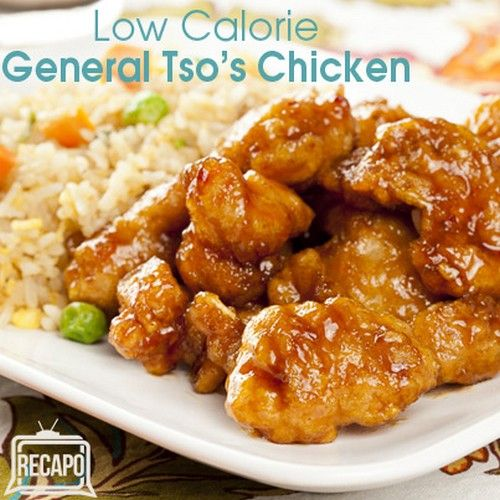 Best Low-Calorie Recipes on the Net (September 2013 Edition): Low Calorie General Tso's Chicken recipe by @Recapo