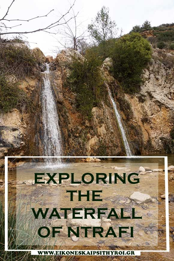 On the foothill of Penteli and above Pikermi the road leads to the waterfall of Ntrafi that is located inside a canyon.