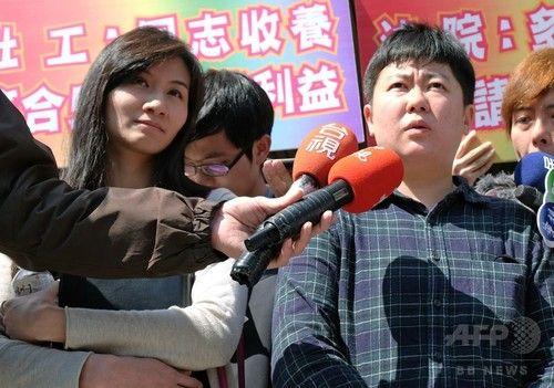 台湾の同性愛カップル、養子縁組の許可求め控訴へ