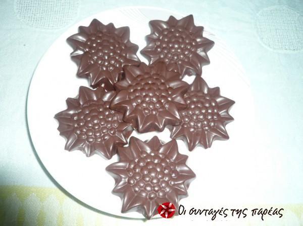 Σοκολατάκια με καγιέν και μοσχοκάρυδο #sintagespareas
