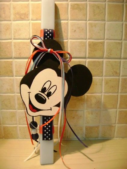 Mickey made by me