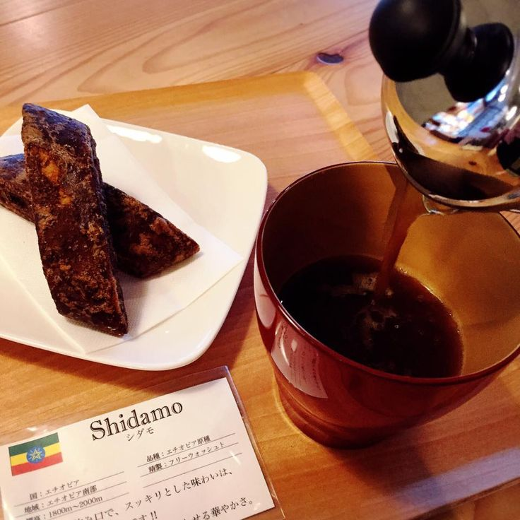 漆のカップでスペシャリティコーヒー。 Fudanシリーズ_いつもかっぷ銀朱色   http://j-cocomo.jp