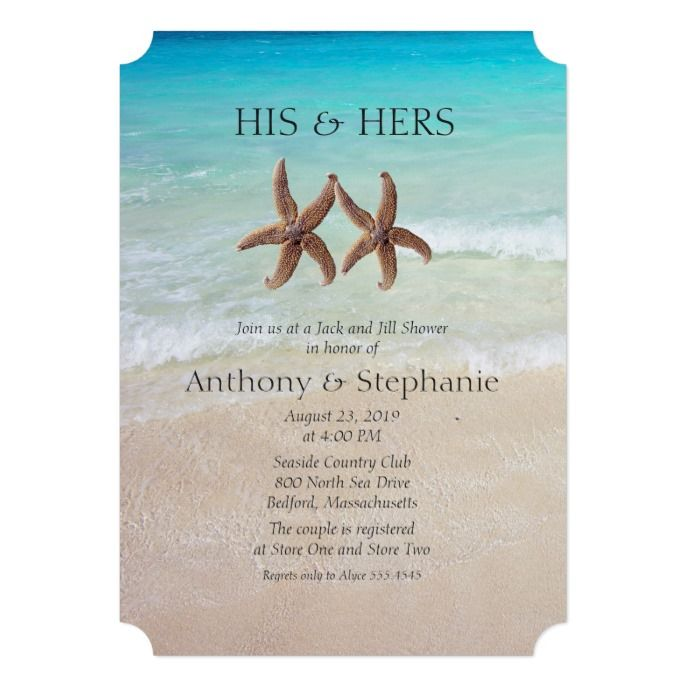 Sea and sand couple's wedding shower invitations. Two starfish represent the couple for a Jack and Jill party. Turquoise water and waves at the shore is the tropical, background image for printed black text. Notched corners can be changed and paper upgrades are available.