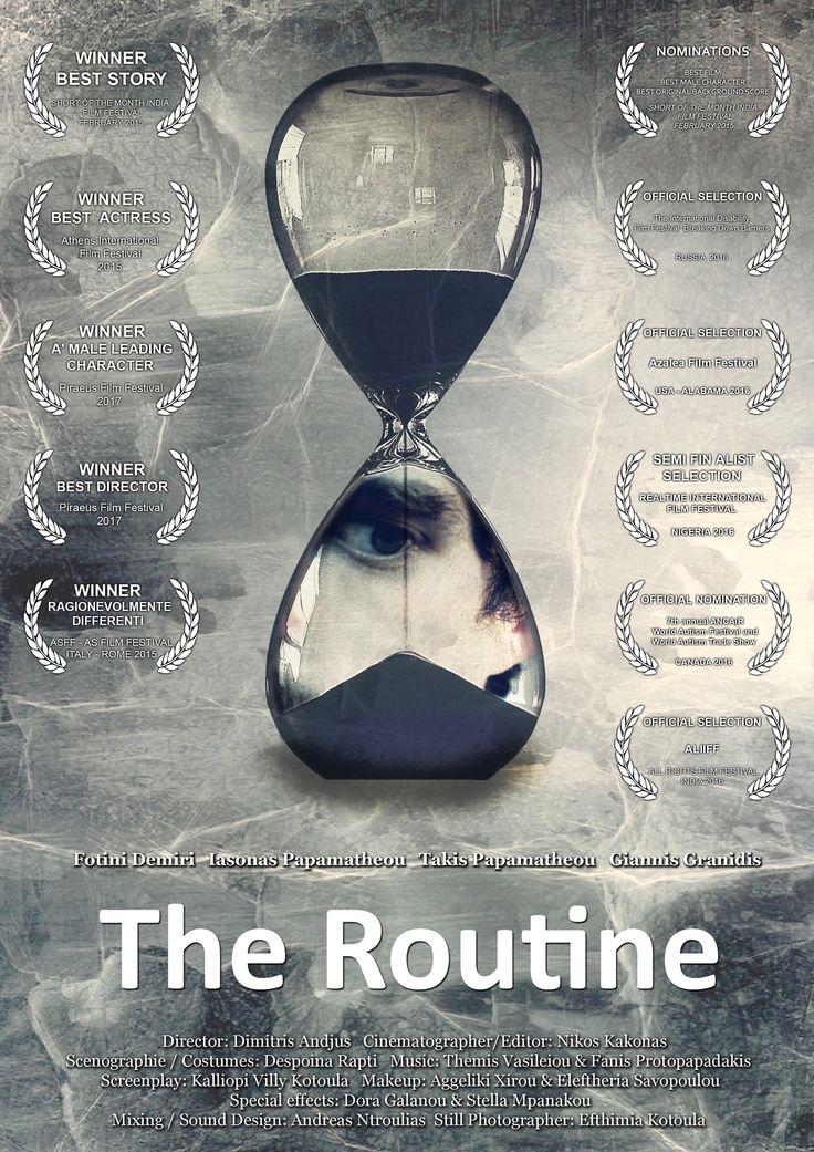 Η Ρουτίνα / Τhe Routine