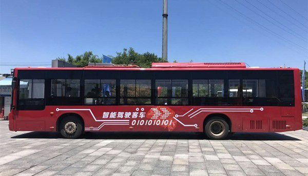 Chinese Rolling Stock Company Unveils 80-Seat Driverless Electric Bus