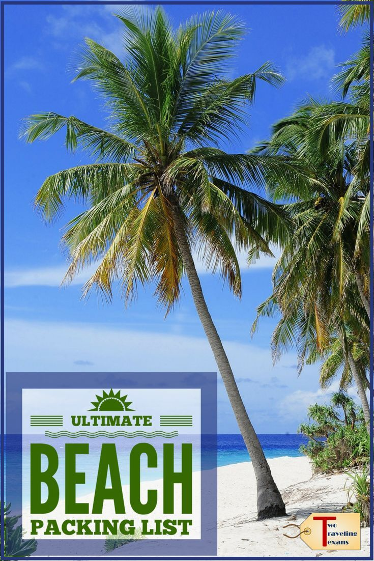 Get a packing list for the beach filled with ideas for everything you need to make the most of your day of fun in the sun. | Beach Packing List | Packing List for the Beach | What to Bring to the Beach | Beach Packing List for Women #beachvacation #beachpackinglist #beachlover #prepforbeachtrip #beachday