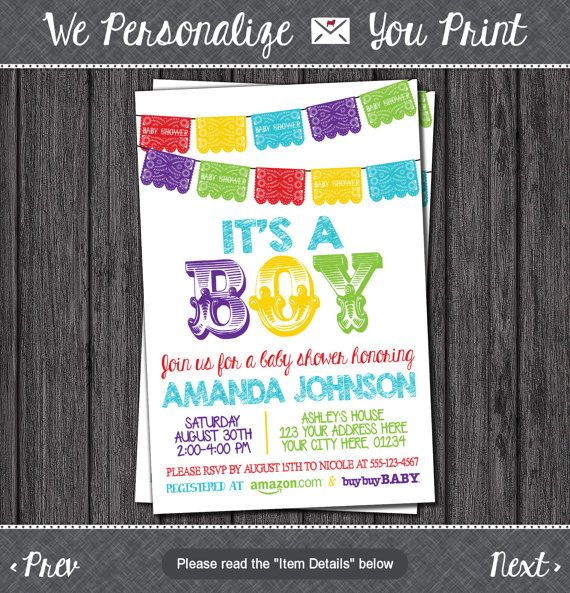 Fiesta Baby Shower Invitation - Papel Picado Mexican Baby Sprinkle Invitations - Printable Baby Shower Invite
