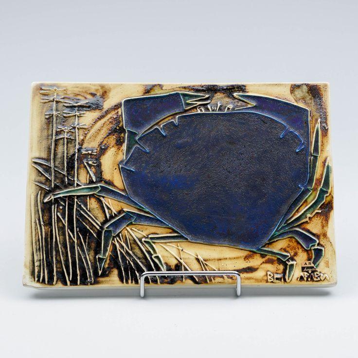 Brita Helimo, ARABIA, signeerattu BH, seinälaatta, keramiikkaa, 19,5 cm x 28,5 cm.