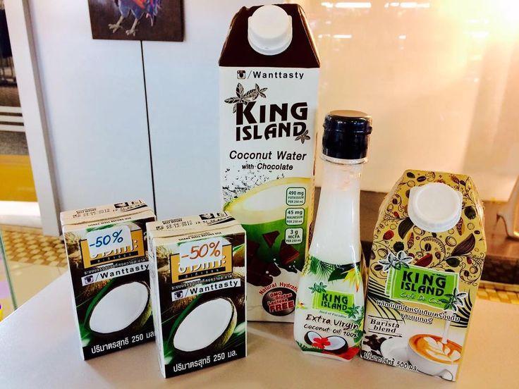 Кокосовое молоко King Island 120-50%=60 Кокосовая вода с шоколадом King Island 1 л 335 Кокосовые сливки King Island 249 Кокосовое масло King Island  659 #wanttasty