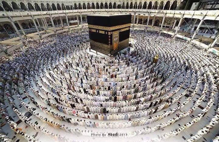 the kaaba  www.francemanassik.net