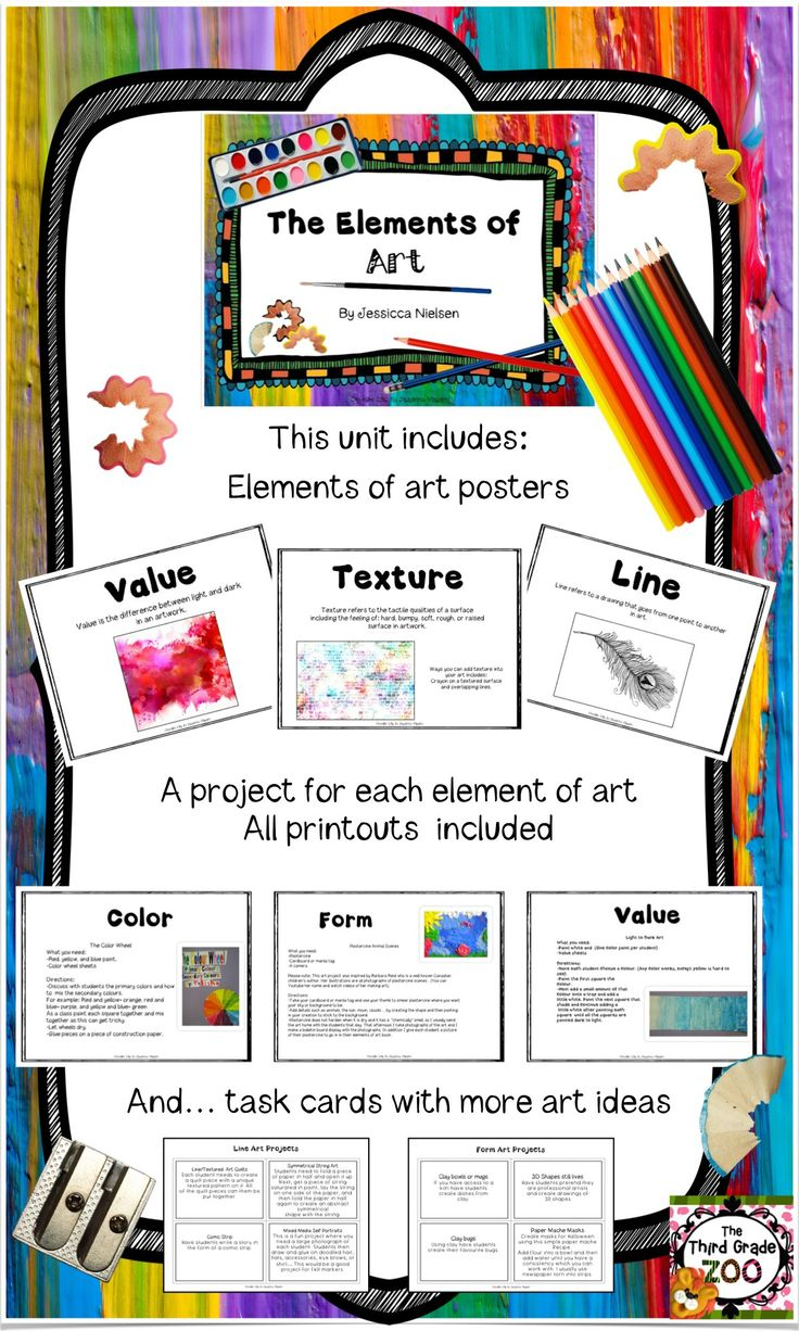 $this Elements Of Art Unit Contains Everything You Need To Teach The  Elements Of Art