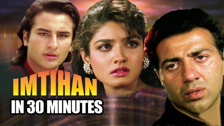 Watch Imtihan in 30 Minutes | Sunny Deol | Saif Ali Khan | Raveena Tandon | Bollywood Superhit Film watch on  https://www.free123movies.net/watch-imtihan-in-30-minutes-sunny-deol-saif-ali-khan-raveena-tandon-bollywood-superhit-film/