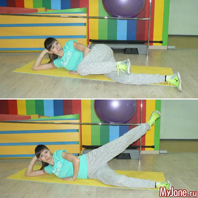 Как убрать «внутренние уши» с бедер - фитнес, фитнес дома, бедра, стройные ноги, стройные бедра, упражнения для бедер