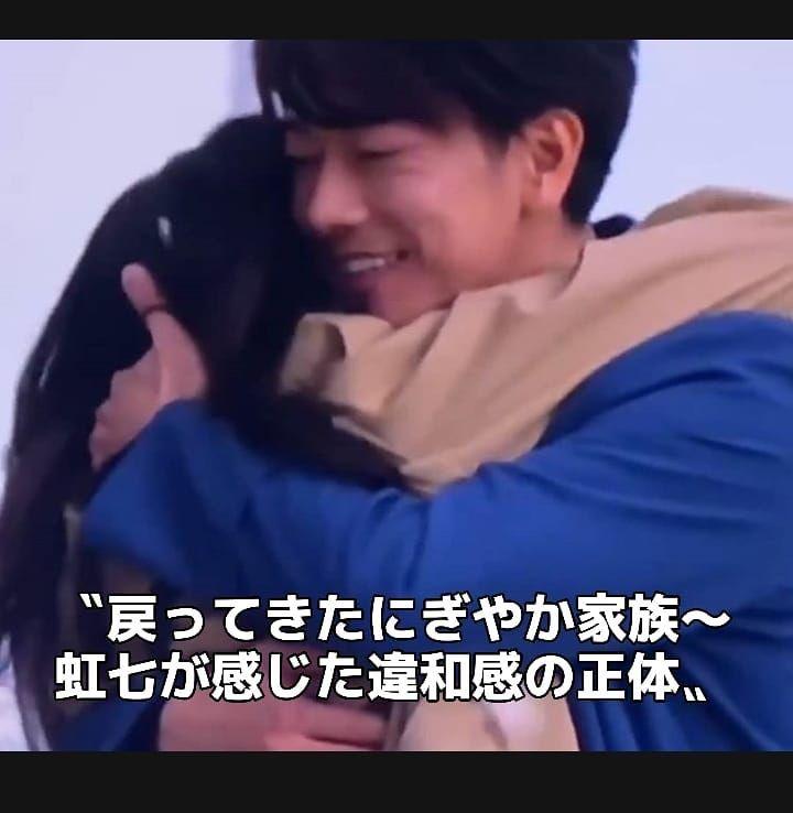 インスタ 恋 つづ 小説 【恋つづ】人気は、七瀬と天堂の名前に秘密が?!二人の魅力はこれだ!!