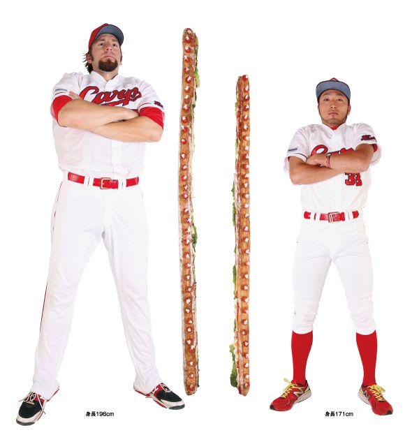 【おもしろ企画】マジかッ!カープがエルドレッド&菊池選手の等身大サンドイッチの販売決定!驚愕の196cmと171cmを1試合限定2本!