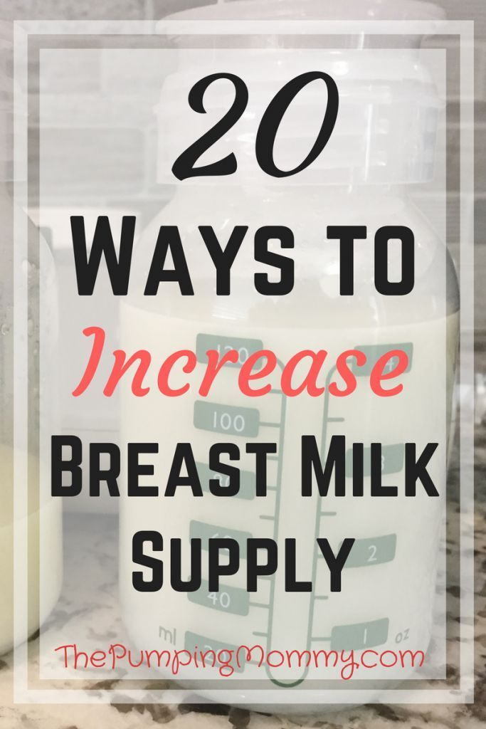 20 Ways To Increase Breast Milk Supply  Mom  Kids -2874