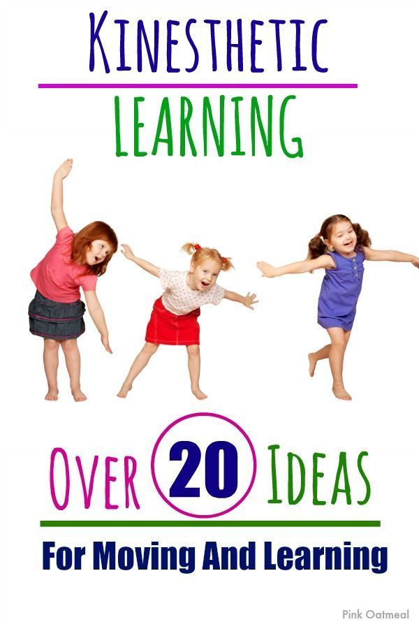 Kinesthetic Learning Ideas - over 20 ideas!  Combine learning with a brain break!  Great kinesthetic learning ideas!