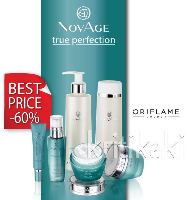 Νέα NovAge True Perfection – για λαμπερή, ενυδατωμένη επιδερμίδα με μειωμένη όψη πόρων