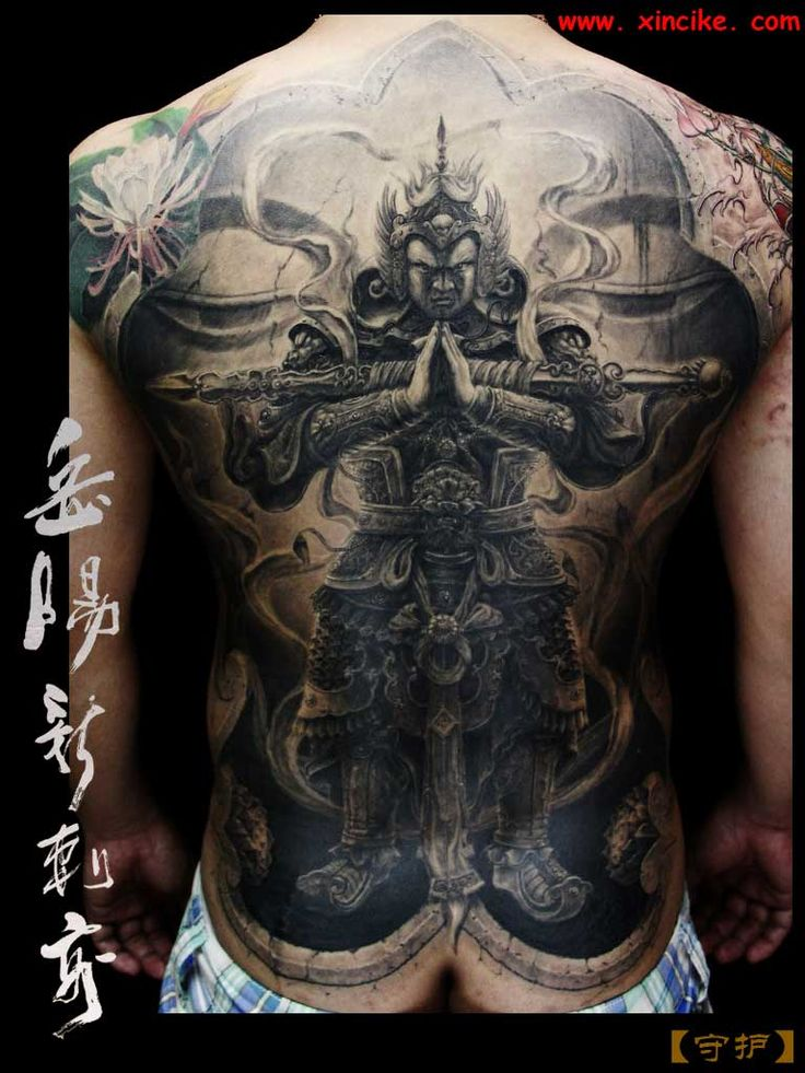 25 best ideas about japanese tattoo art on pinterest for Japanese tattoo