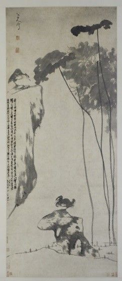 The artist, Bada Shanren, a scion of the Ming imperial family, painted these long, upward-lifting lotus stalks with an inked brush. The discipline that this kind of mastery requires derives from the practice of calligraphy.