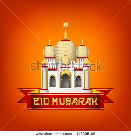 Eid Mubarak Islamic Greeting Banner Design with Blue Background