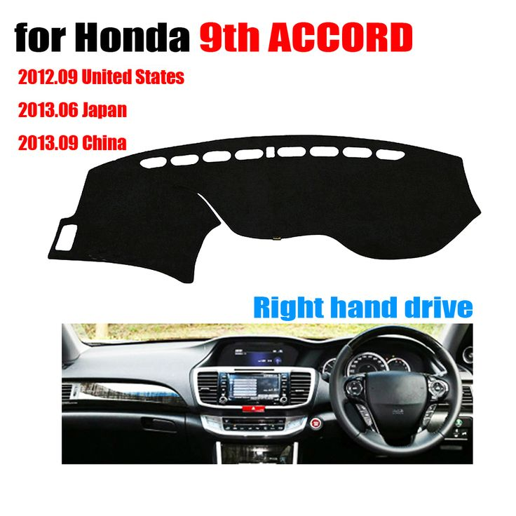 Car dashboard covers For Honda new 9th ACCORD Right hand drives dash covers pad dashmat Instrument platform accessories