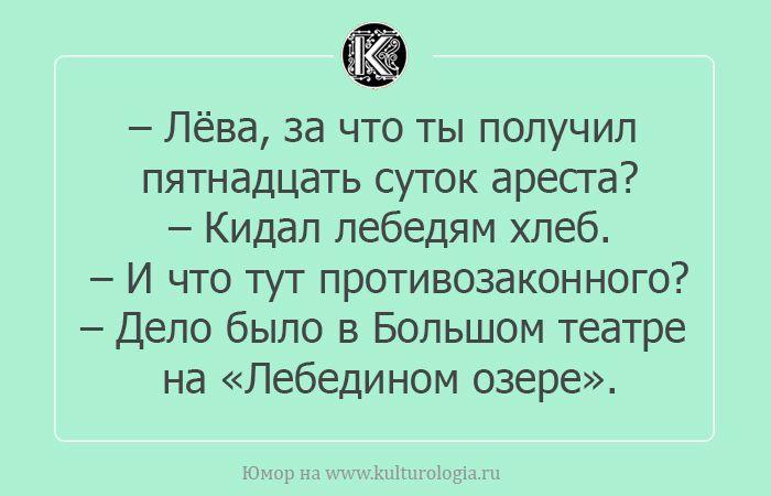 Чтоб я так жил, или 16 одесских анекдотов, которые не совсем и анекдоты (выпуск №12)