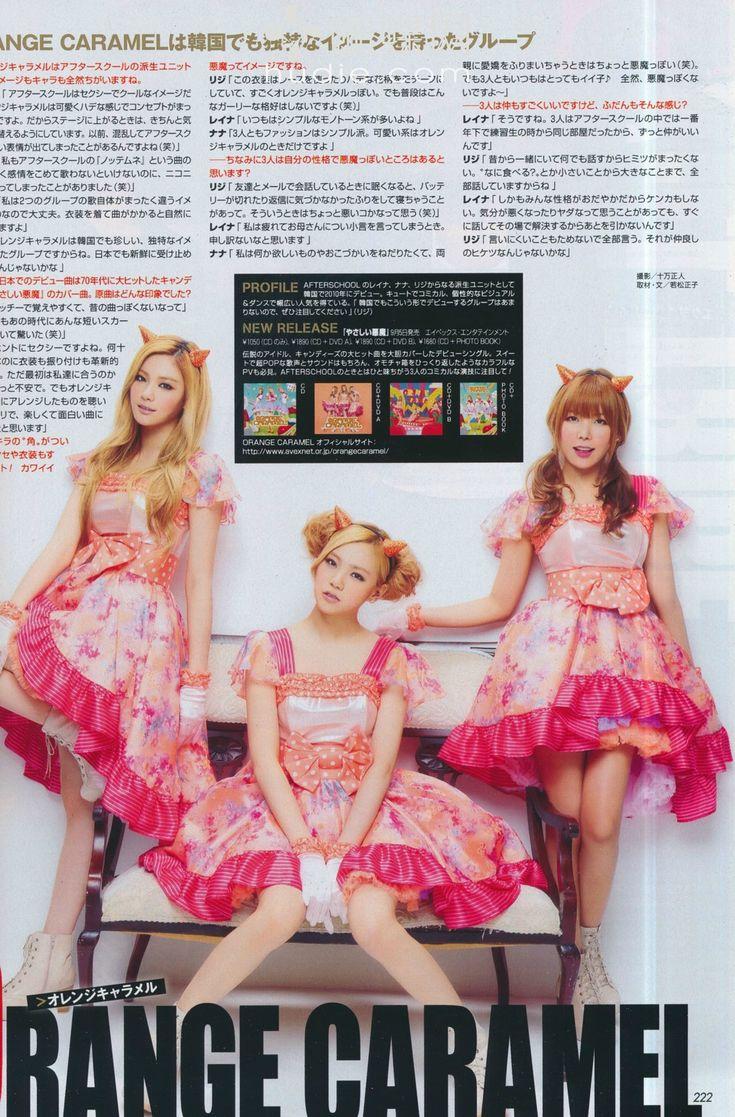 Orange Caramel – Revista japonesa 'Blenda'