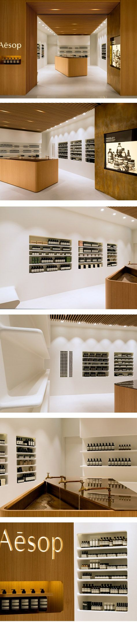 Aesop store at Elements, Hong Kong.