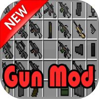 GUN MODS for Minecraft - Epic Pocket Guns Wiki for Minecraft PC Edition by Thuong Lam
