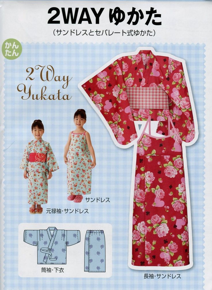 yukata pattern - Google Search
