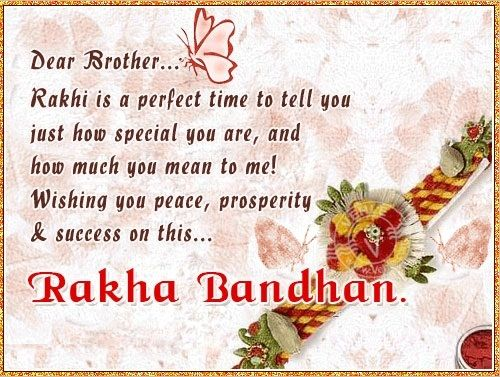 Top 10 Raksha Bandhan Quotes 2015