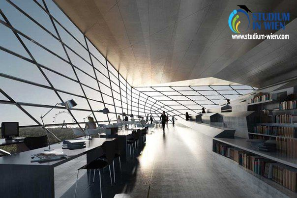 Венский государственный университет экономики и бизнеса – самое крупное в Австрии учебное заведение, занимающееся подготовкой специалистов в финансовой сфере.