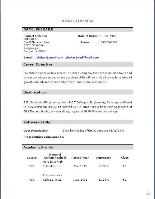 Cms Mechanical Resume / Sales / Mechanical Site Engineer - Lewesmr