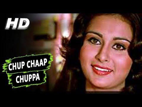 Chup Chaap Chuppa | Asha Bhosle Vanita Mishra | Baseraa 1981 Songs | Poonam Dhillon