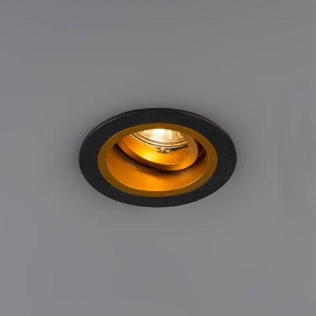 Universell einsetzbarer Einbaustrahler, sowohl schön als auch einfach! Der Strahler ist schwenkbar, somit können Sie selbst entscheiden, wohin das Licht leuchten soll. #lampenundleuchten.at