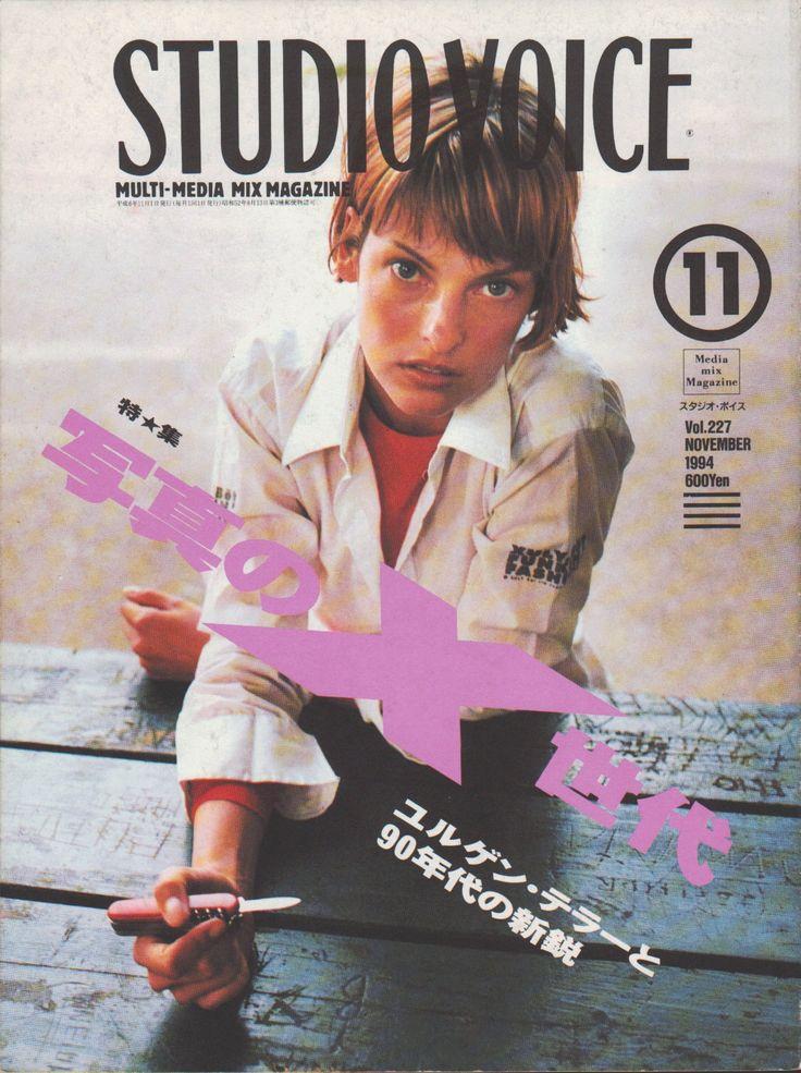 STUDIO VOICE (スタジオ・ボイス) 1994年 11月号 写真のX世代 ユルゲン・テラーと90年代の新鋭 | |本 | 通販 | Amazon