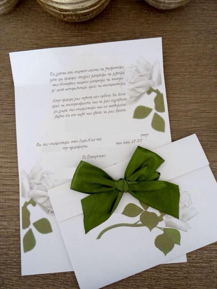 """Προσκλητήριο γάμου """"Λευκό Τριαντάφυλλο"""" 🌹"""