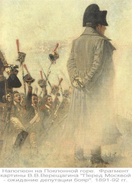 Исторические костюмы картины1812 год