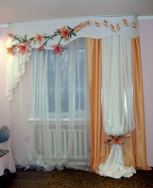 445 Best Images About Cortinas Drapes On Pinterest
